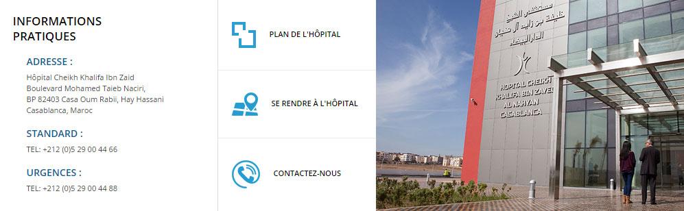 Hôpital Cheikh Khalifa