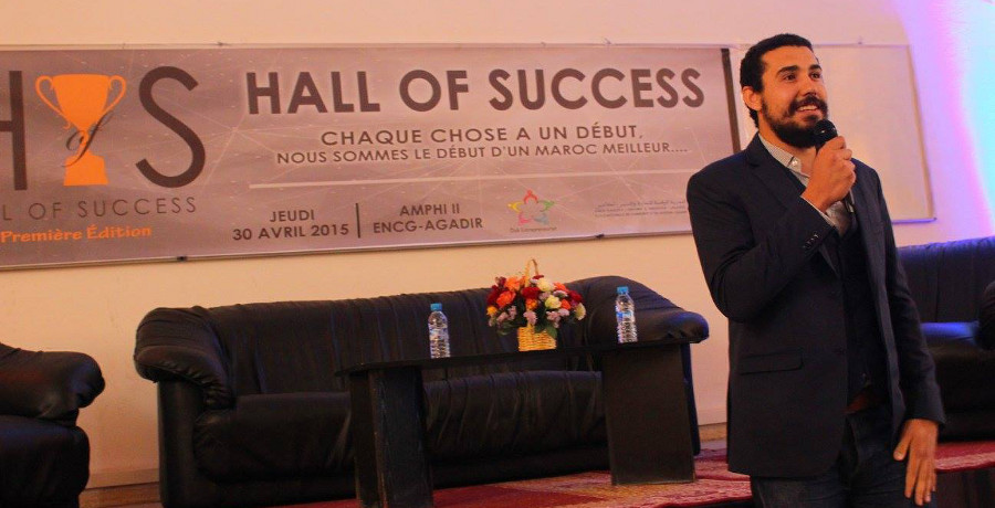 hall-of-success-encg-agadir-2015