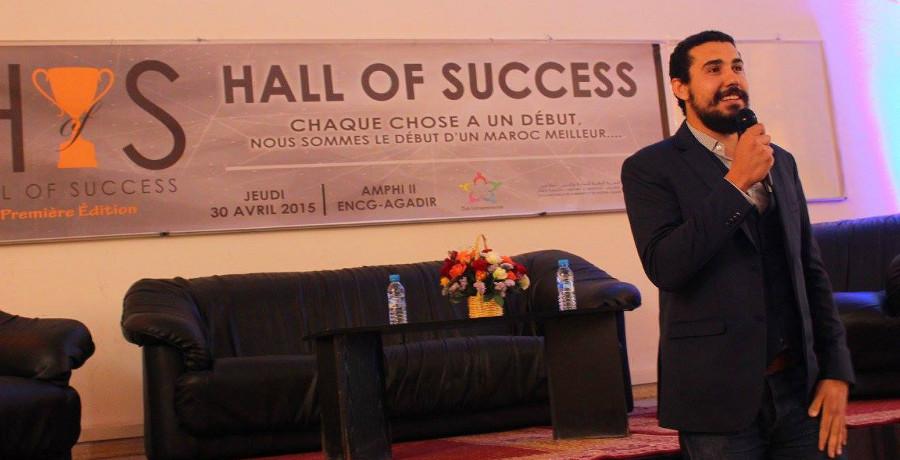 hall-of-success-encg-agadir-2015