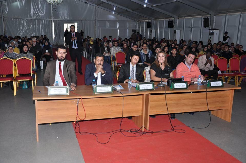 Debating Championship Agadir