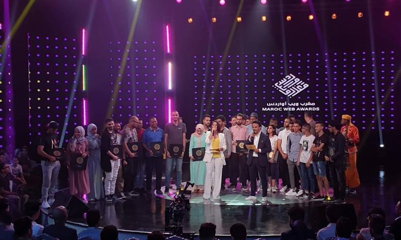 Maroc Web Awards 12